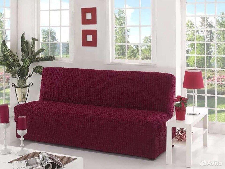 Еврочехлы для мебели  89003172631 купить 7
