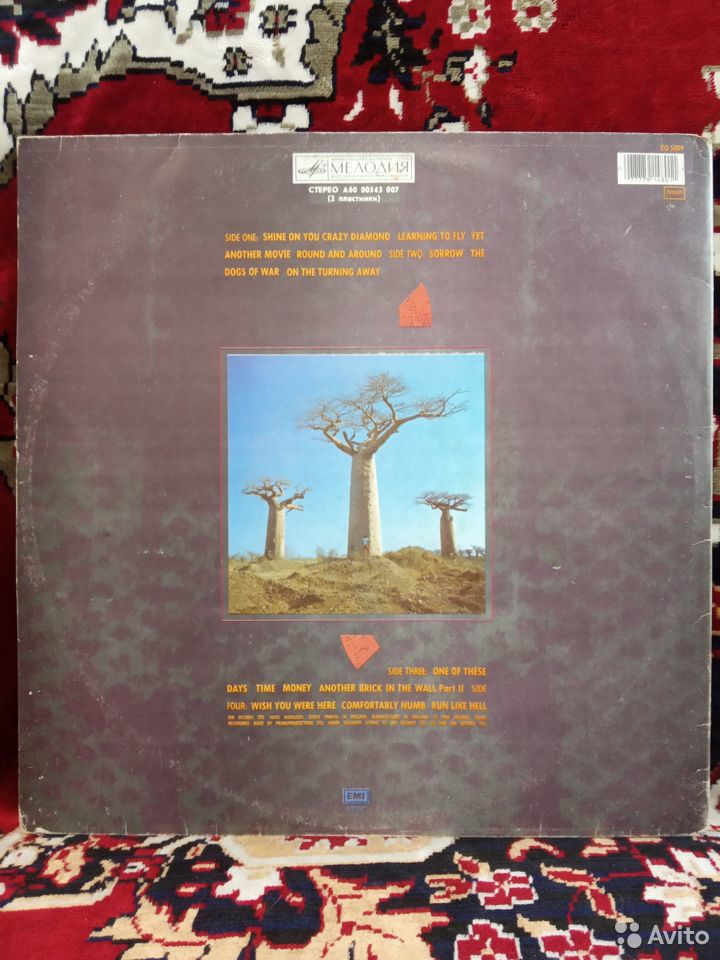 Pink floyd - delicate sound OF thunder 1988г. 2LP