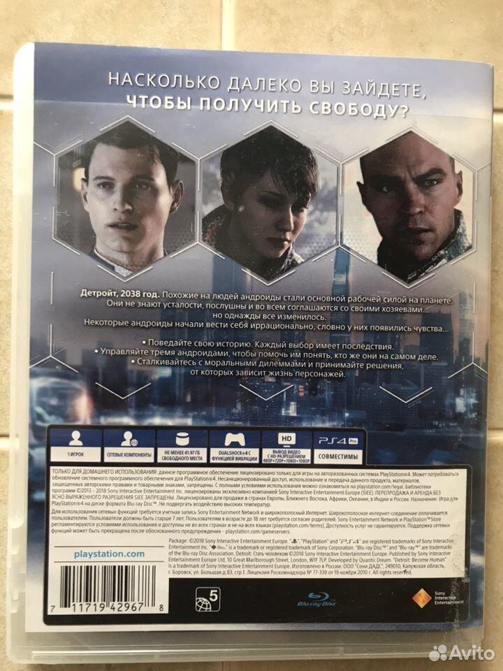 Detroit: Стать человеком PlayStation 4  89525635588 купить 2