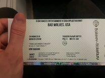 Bad Wolves Главclub Green Concert 26.06.19