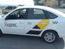 Продаю таксопарк Яндекс такси