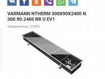 Varmann Ntherm конвектор встраиваемый