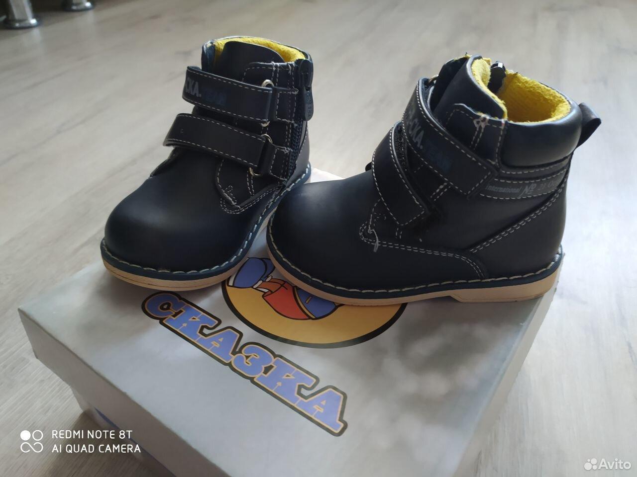 Ботинки  89081611633 купить 1