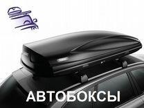 Автобокс в Краснодаре