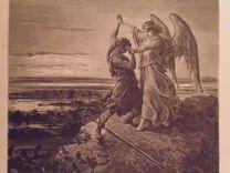 Библия в гравюрах гюстава доре на немецком языке