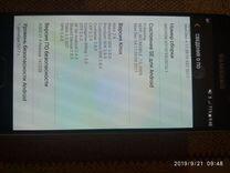 Продам или обменяю телефон