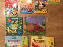 Книжки-игрушки музыкальные