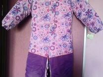 Комбинезоны зимние — Детская одежда и обувь в Перми