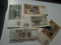 100 рублей футбол,50000 рублей 1993,100 рублей1961