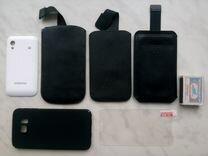 Чехлы и запчасти (самсунг) для смартфонов