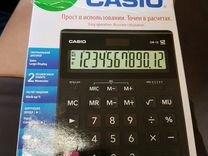 Офисный калькулятор новый