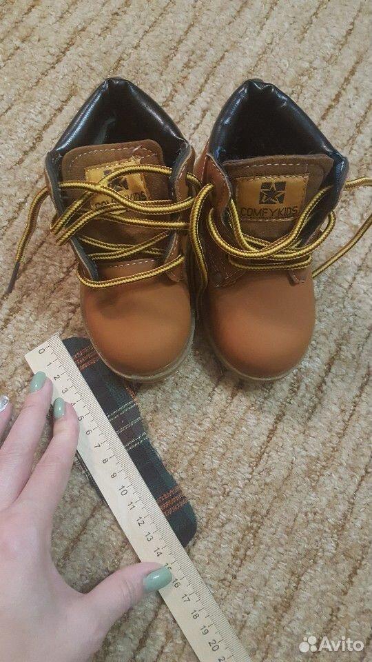 Ботинки  89188244025 купить 2