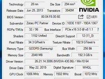 GTX 760 2 GB 256 bit — Товары для компьютера в Казани