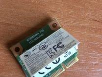 Wi-Fi модуль AR5B225