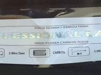 Удилище bushido professional carp 3.5lb 3.9м