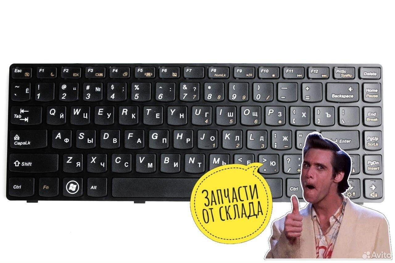 Клавиатура для Lenovo V370