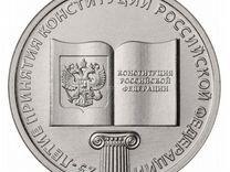 Клин,Бременские, Костромская, Крым Мост, Ну Погоди