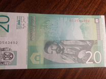 Cербия банкноты