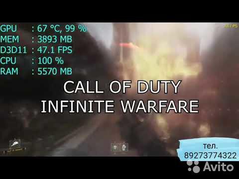 Мощный заводской игровой нр на intel i5 и GTX 4гиг 89273774322 купить 1